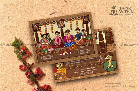 Multicolor Book Style Traditional Wedding Invitation   ID