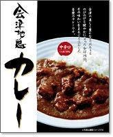 会津地鶏カレー1