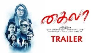 Khyla (2020) Tamil Movie | Cast | Trailer | Tamil New Movie