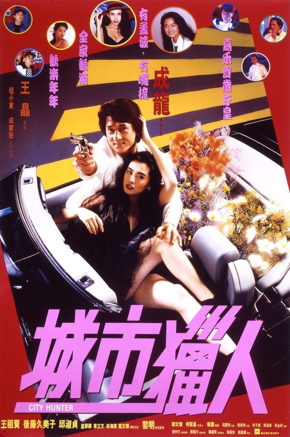 City Hunter (1992) Review | cityonfire.com