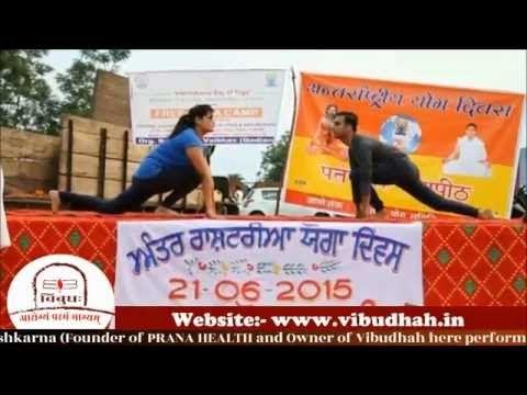Surya Namaskaar : An Intro