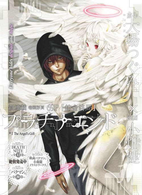 Platinum End Chapter 1 top4top: http://up.top4top.net/downloadf-top4top_daf86ce1f21-zip.html Mega: https://mega.nz/#!9sJHVDIA!srqFxGWVPTbQrt6H0ThwwuTFpSwxf5cJmfY8ruOp6Jg