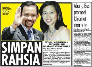 Perkahwinan: Perkawinan Sultan Brunei Sultan Hassanal ...