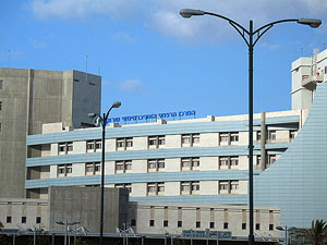 Сорока, Беэр-Шева, больниуа, медицинский центр