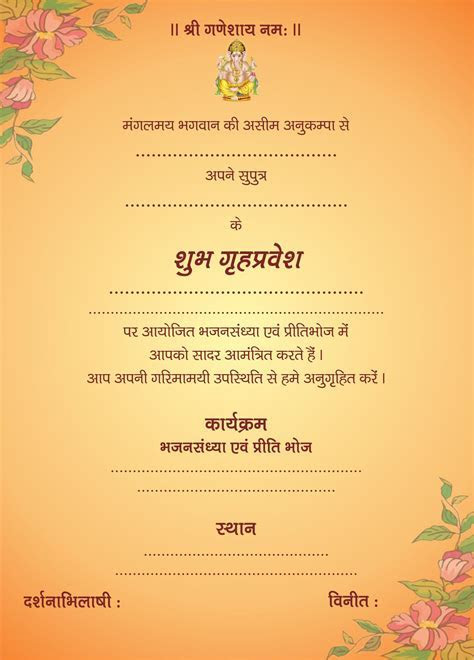 Are you planning to gathering on Griha Pravesh? At that