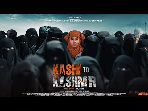 Srinagar Trailer
