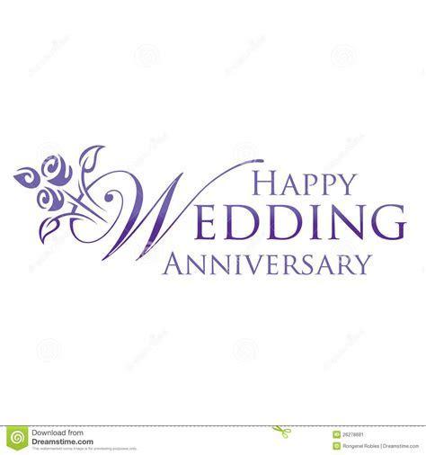 25th Wedding Anniversary Clipart ? 101 Clip Art
