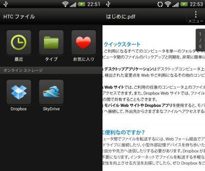 device-2013-02-05-225156.jpg