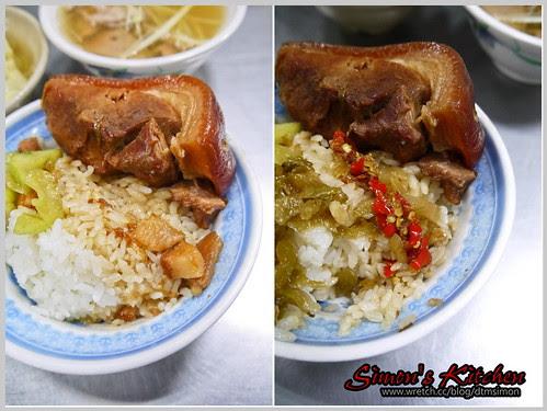 李海魯肉飯10