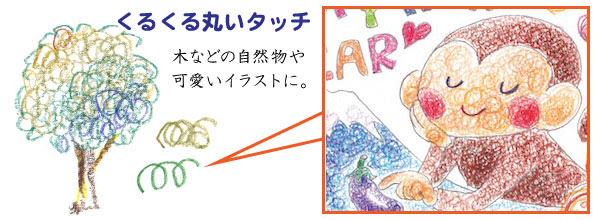 色鉛筆タッチのいろいろ描き方講座初心者でも簡単水彩画ぬり絵通販