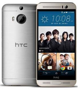 HTC One M9+ Supreme Camera User Guide Manual Tips Tricks Download