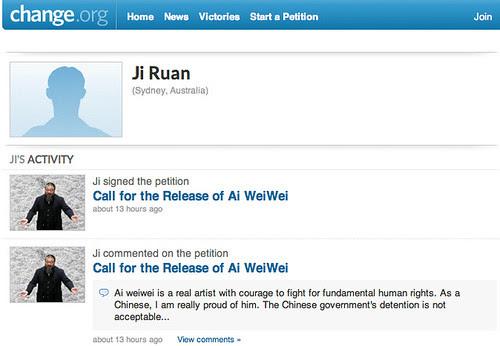 jiruan signed the petition