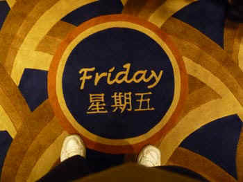 Friday.jpg  (43601 bytes)