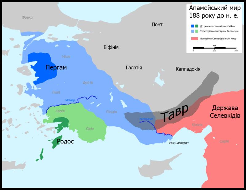 Апамейський мир.png
