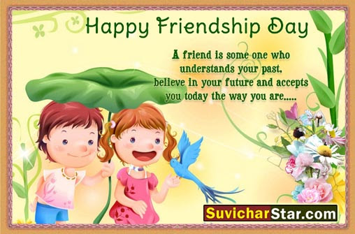 Friends Forever Hindi Shayari Dosti Massages Suvicharstarcom