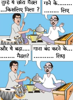 Download this Very Funny Jokes Hindi... picture