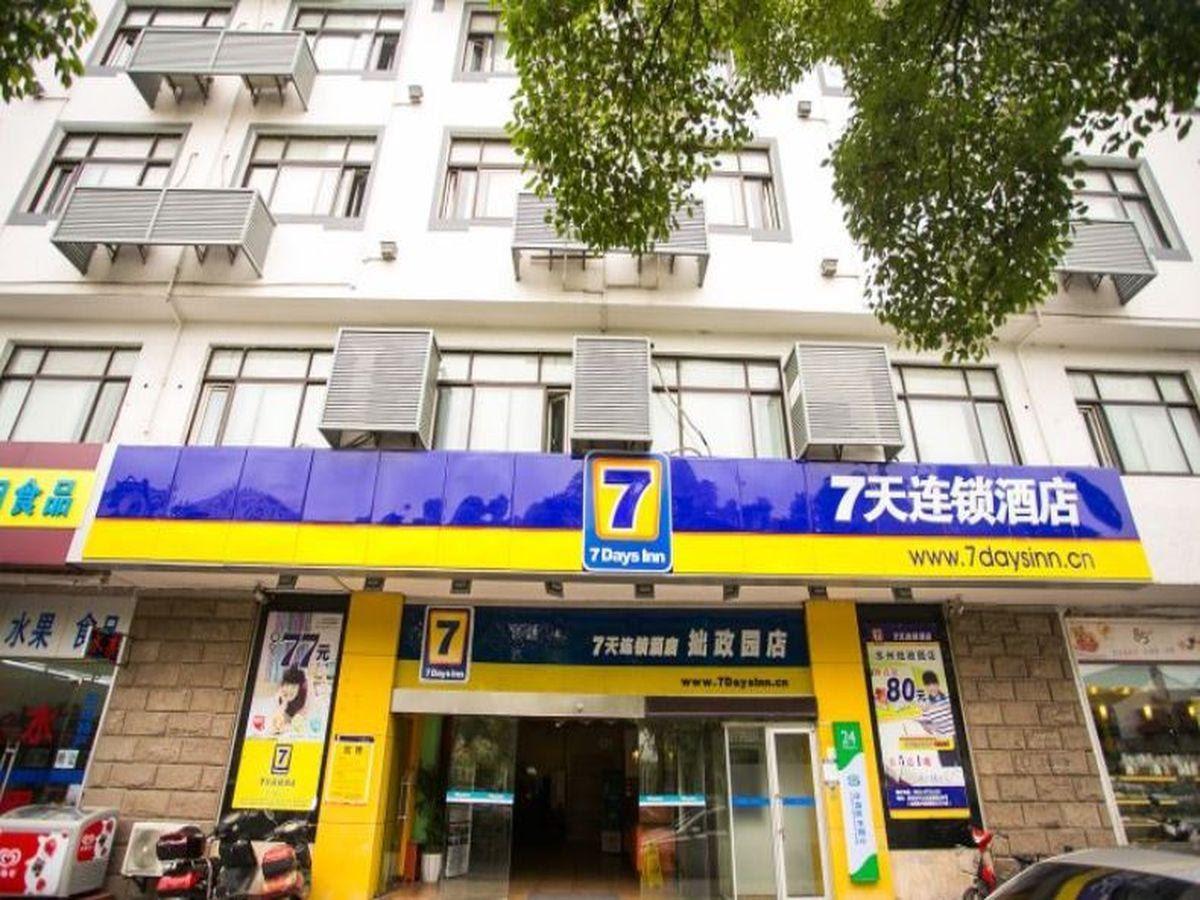 7 Days Inn Suzhou Zhuozhengyuan Reviews
