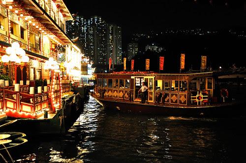 FerrytoJumbo