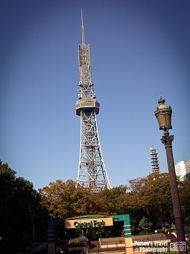 2011Autumn_Tourist_ChapOne_4