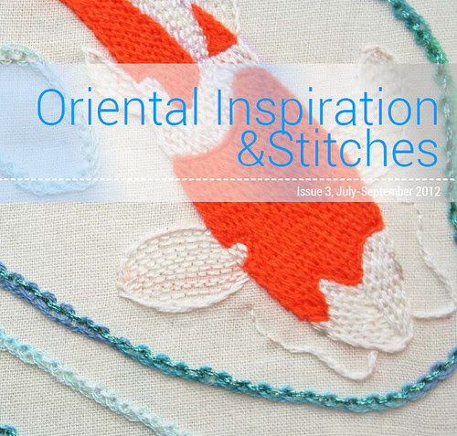 Issue 3 - &Stitches Zine