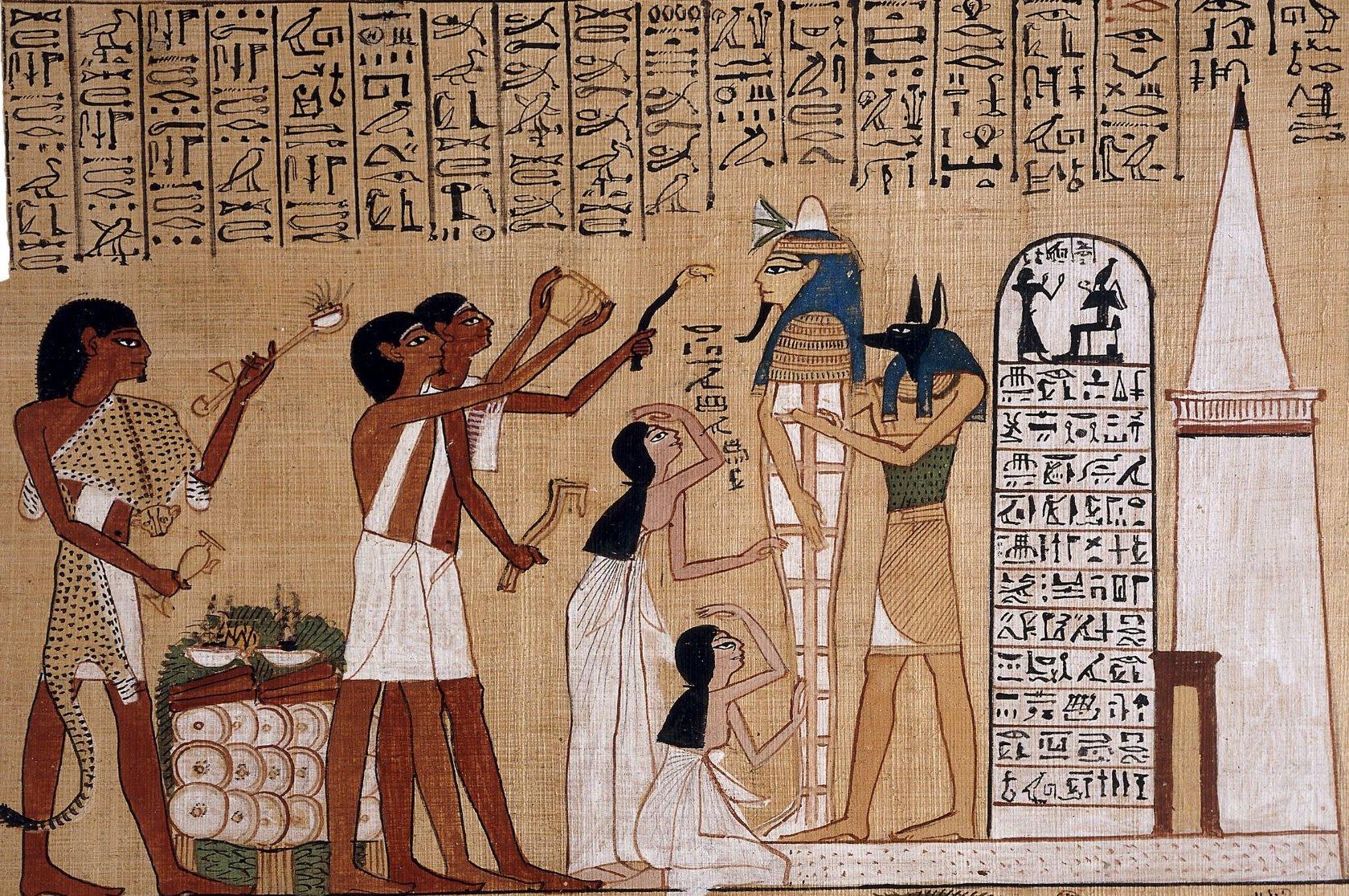 Anubis Wikiwand