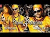 Bhool Bhulaiyaa 2 | 31 Interesting Facts | Kartik Aryan | Kiara Adwani | Murad | Anees B | Bhushan K