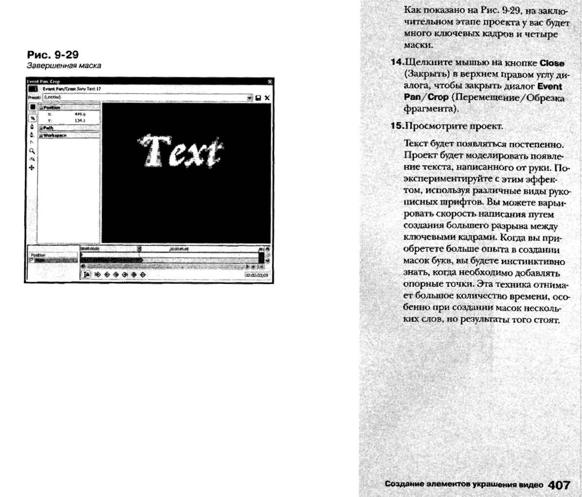 http://redaktori-uroki.3dn.ru/_ph/12/249915701.jpg