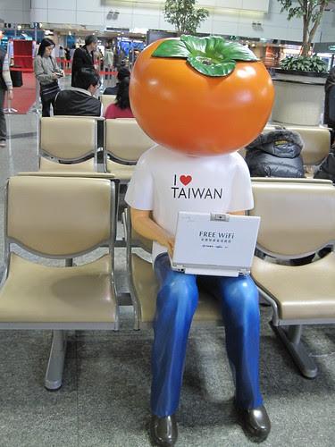 中華電信提供Free WiFi - 桃園機場