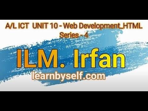 A/L ICT Unit 10 Web Development_HTML - Series - 04