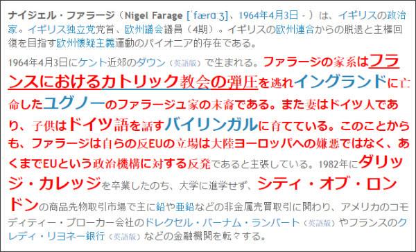 http://tokumei10.blogspot.com/2016/11/brexitamexit.html