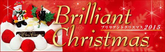 2015,2015 クリスマスケーキ,xmasケーキ,クリスマスショートケーキ,クリスマスチョコレートケーキ,鳥羽国際ホテルチーズケーキ,リーガロイヤルホテル,パルムドール,デパートクリスマスケーキ,松菱