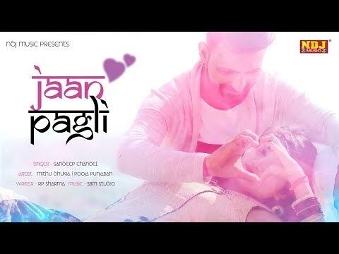 जान पगली Jaan Pagli   Mithu Dhukia   Pooja Punjaban   Sandeep Chandel   Haryanvi Song
