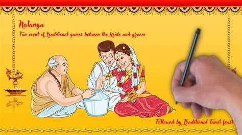 Tamil Wedding Invitation   Tamil Wedding Video Invitation