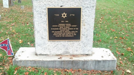 http://www.abbevilleinstitute.org/wp-content/uploads/2016/01/jewish-confederates-e1452681438425.jpg