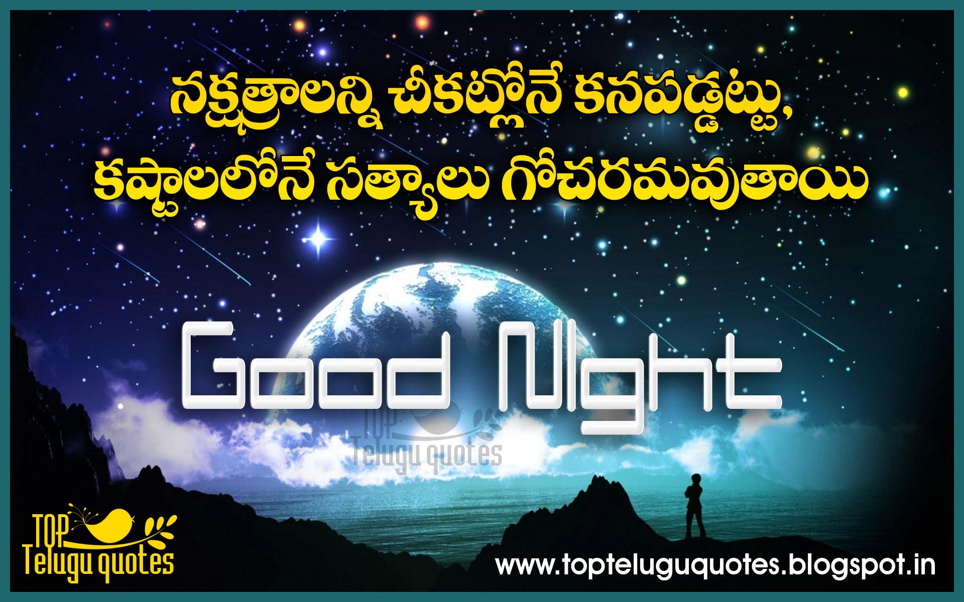 Imágenes De Good Night Quotes In Telugu Hd