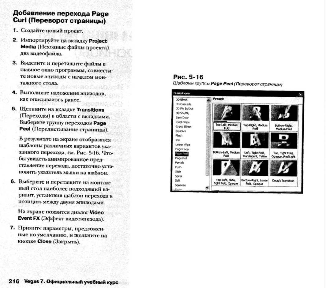 http://redaktori-uroki.3dn.ru/_ph/12/401323758.jpg