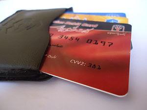 English: Debit Card فارسی: کارت عابر بانک العر...