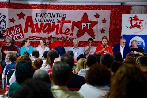 2019:  Fátima promete anunciar calendário salarial completo