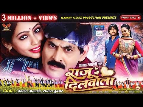 Raju Dilwala CG Movie Prakash Awasthi x Shikha Chitambare www.bestwap.in