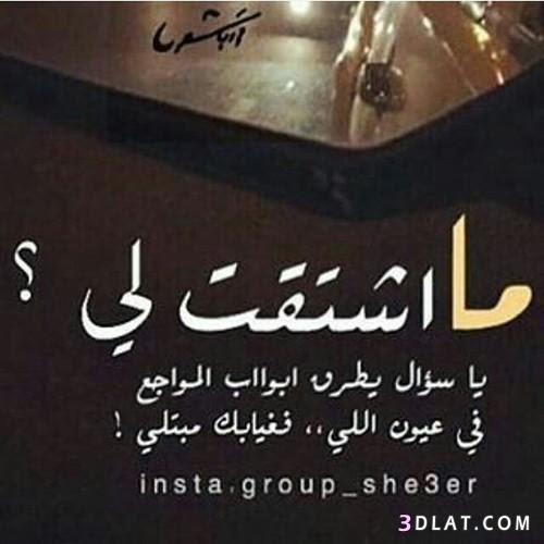رسائل شوق وحنين كلام عن الاشتياق للحبيب الغائب Aiqtabas Blog