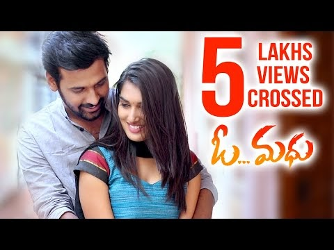 Oh Madhu Telugu Short Film