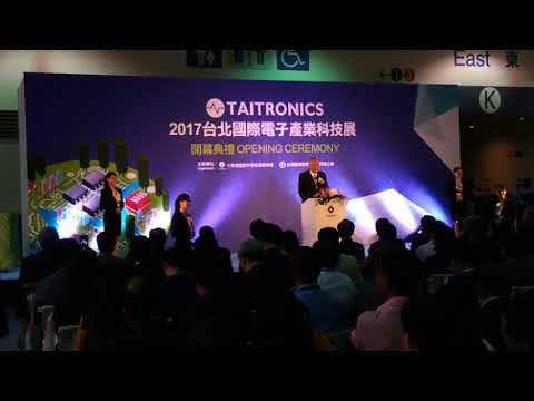 ★ 一個展覽的呈現,代表這個產業的興衰……台灣能不能辦出像 CES 這樣的展