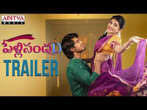 Pelli SandaD Telugu Movie Trailer