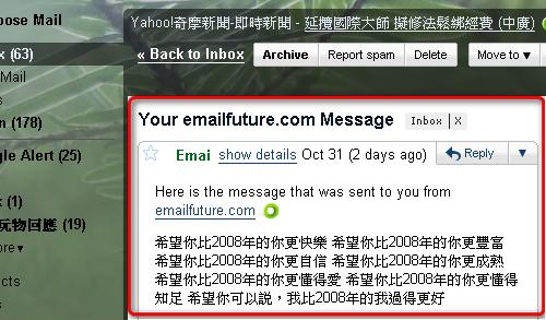 emailfuture-01