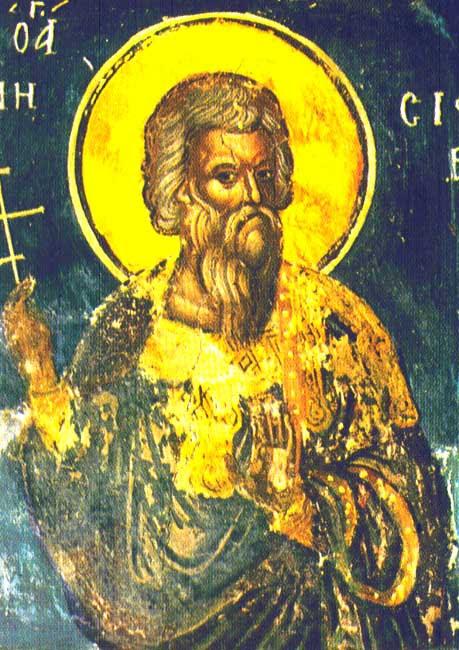 ST. ONESIPHOROUS