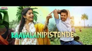 Sara Sari Telugu Song Whatsapp Status