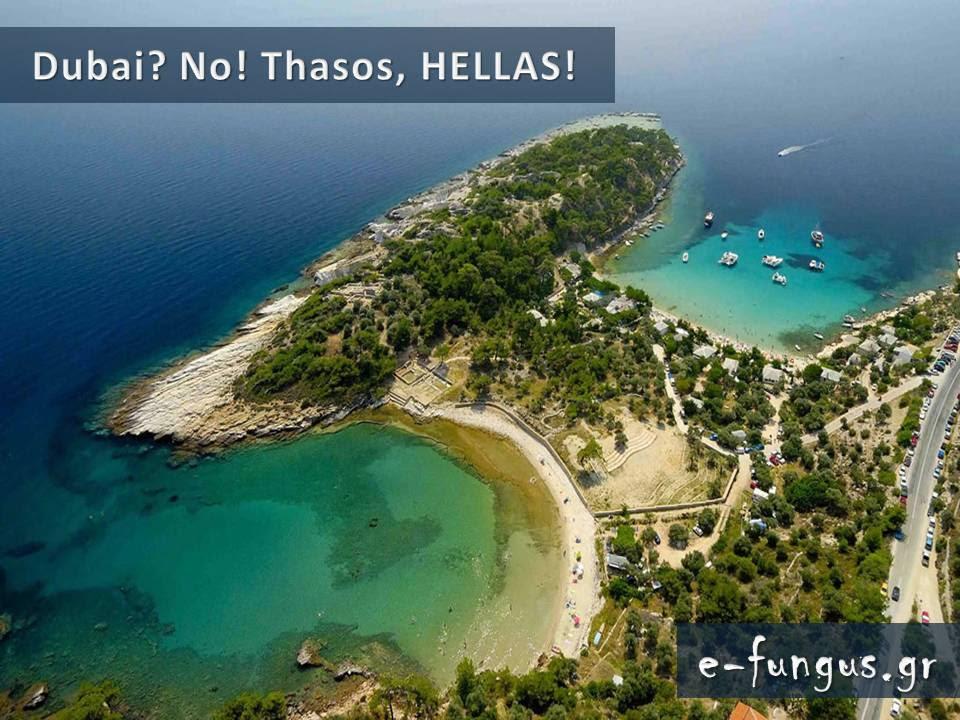 tilestwra.gr : 011 Υπάρχει Παράδεισος στη γη; ΥΠΑΡΧΕΙ και βρίσκεται φυσικά στην Ελλάδα! Δείτε τον...