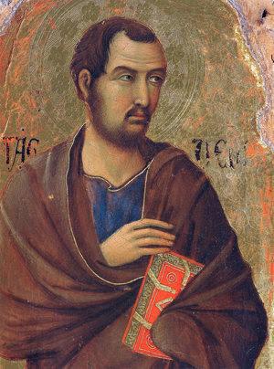 El Apóstol Judas Tadeo fue primo hermano de Jesús.