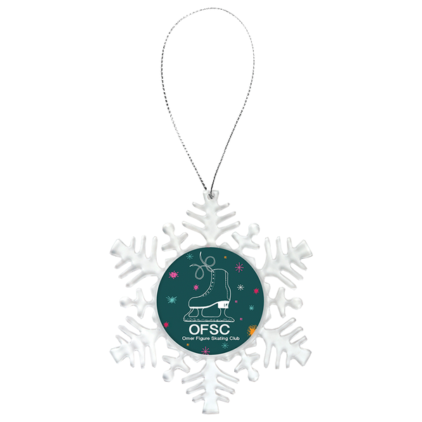Insert Christmas Ornament Silver String Awards Recognition Concepts