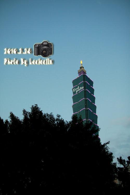 四四南村|信義公民會館|捷運台北101世貿站景點